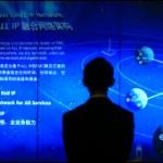 BBC | 《亚洲力量》系列:中国名企在英国的拓展之路
