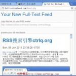 让RSS全文显示的工具