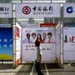 金融时报 | 中国需要更明智地花钱