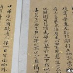 BBC | 百年路程:台湾新世代与历史的对话