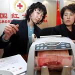 美国之音   世界媒体看中国:郭美美的看点