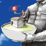 南方周末 | 拿住宅用地赚钱是中国房地产乱源——楼市政策,学习日韩好榜样