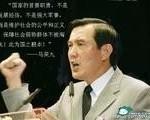 王晓阳 | 真的想统一祖国吗?很容易