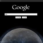 Google Plus和谐之后,不用翻墙访问google+