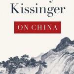 金融时报 | 读基辛格《论中国》