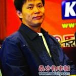 王小山 | 一个报人的反思
