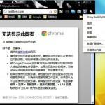 翻墙   建议使用Proxy Switchy!的Chrome用户更换 SwitchySharp