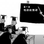 南方周末 | 传销,为何在中国屡禁不绝