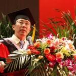 许纪霖 | 我在博士毕业典礼的致辞