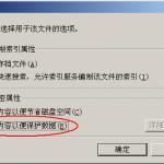 编程随想 | 文件加密的扫盲介绍