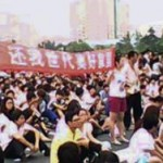 美国之音 | 对比新闻 : 大连抗议化工厂,厦门市民有先声