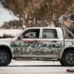 秦全耀 | 晒晒利比亚反对派自力更生制造的武器(图)