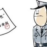 BBC | 大家谈中国:逛街被当小偷捆打 保安有何权力