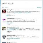 翻墙 | 三个技巧,活用 Twitter 搜索的高级功能