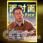 张耀杰 | 北京关停打工子弟学校调查