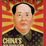 颜昌海:毛泽东将中国的政治资源挥霍一空