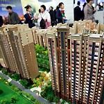 金融时报 | 中国楼市繁荣走向低迷?
