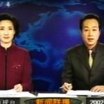 BBC | 大家谈中国:央视改版先听听13亿国民的声音