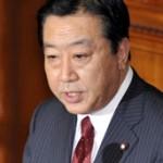 BBC | 日本新一代政客摇篮-松下政经塾
