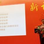 杨东平 | 新课改十年:梦想、行动、反思