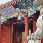 "BBC   点评中国:中国高教的又一次""浩劫"""