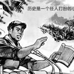 南方周末   不能这样糟蹋中国传统文化——再评秋风的孔子观