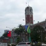 BBC | 威克:从里缠打到外的台湾总统大选