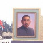 BBC | 大家谈中国:孙中山  辛亥革命  民族振兴(上)