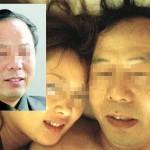 """山东一医院原院长卷入""""艳照门""""被双规(图)"""