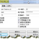 翻墙 | SSH翻墙MyEnTunnel的使用方法