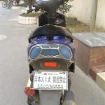 尚劝余 | 南京专八口语改卷轶事 (2011年1月8-14日)