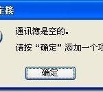 翻墙 | 自制VPN登录器