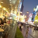 BBC | 大家谈中国:社会的矛盾因素波及家庭稳定