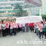 深圳港企主管骂员工跳楼去死引发400多人停工