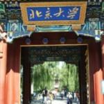 BBC | 大家谈中国:政治化的中国高等教育