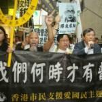 BBC | 大家谈中国:不是末日,反而是梦醒之时