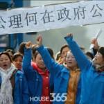 上海赫比工人罢工进入第七天 (图)