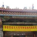 BBC   实地报道:台湾的宗教信仰和政治