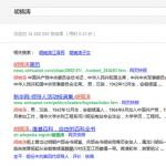 翻墙 | 启动Google Chrome时添加参数使其翻墙