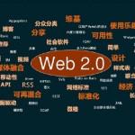 一个真实的中国互联网:精英与草根
