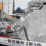 BBC | 实地报道:中国大陆媒体在台湾