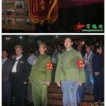 强烈要求贵阳市民政局领导回家卖红薯