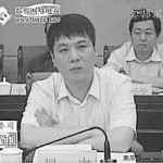 河北29岁县长因病辞职 其简历曾被列为机密