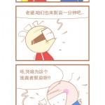blog圖黨 | 默哀