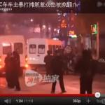 鸣弓 | 【引用】兰州军车司机殴打摊贩 民众掀翻车辆–中国经济网(北京)