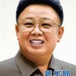 俺去朝鲜大使馆悼念金将军的离奇经过