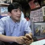 缅甸政府特赦著名政治囚犯