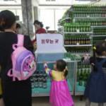 BBC | 特稿:北韩的「盛女」与爱情