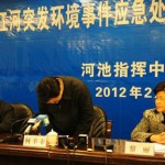 BBC   大家谈中国:河池镉污染道歉远不够