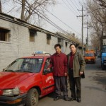 王克勤 | 中国出租车业的矛盾问题与反思